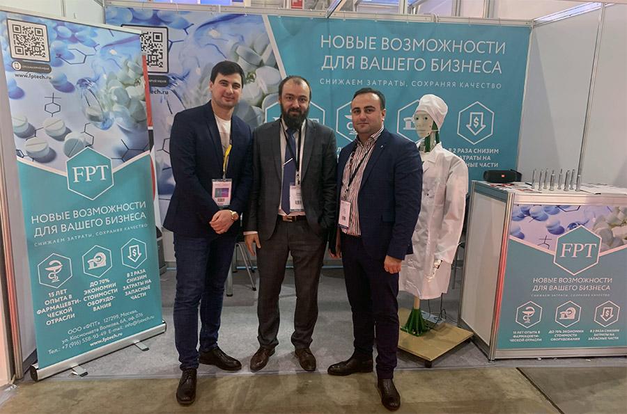 Итоги выставки Pharmtech & Ingredients 2019